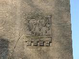 Lubwartturm, Dresdener Str., D-04924 Bad Liebenwerda (91,2 KB)