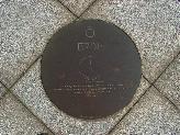 BUGA '85 - Kalenderplatz, Mohriner Allee, 12347 Berlin - Neuk�lln