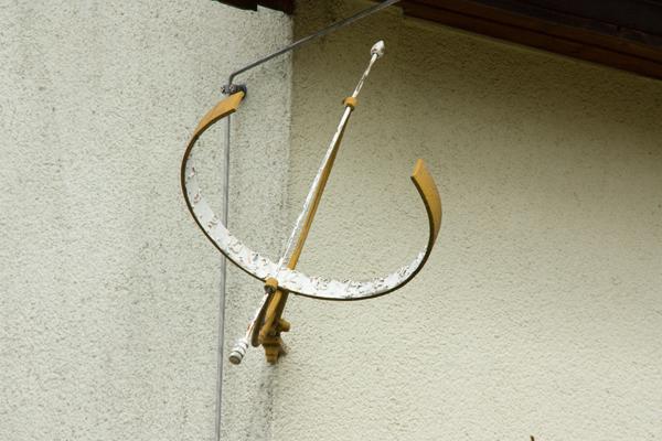Hüttenwerkstr. 3, D-17358 Torgelow